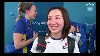 悔し泣きの吉田知那美をスウェーデン選手が慰める微笑ましいワンシーン thumbnail