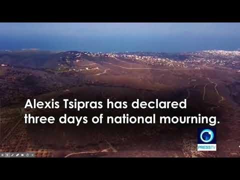 The Attica Greece Fires