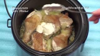 Как приготовить курицу запечённую в сметане в мультиварке REDMOND M10 Редмонд М10
