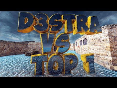 CS 1.6   D3stra Vs TOP 1   Fastcup 5x5