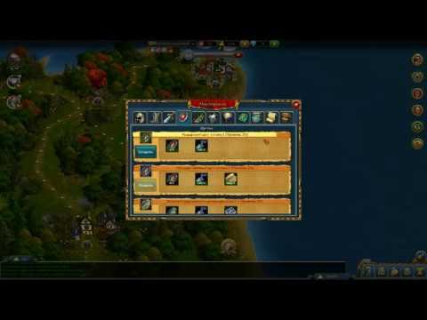 King's Bounty: Legions/ Лотерея с кольцами(