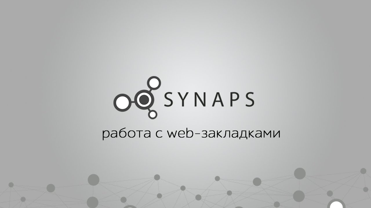 Synaps plugin and service in action