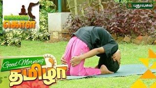 Laghu-Vajrasana - VallamaiKol | Daily Yoda Demo in Tamil