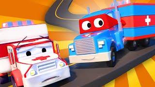 Детские мультики с грузовиками - Супер Скорая Помощь 2 - Трансформер Карл в Автомобильный Город 🚚 ⍟