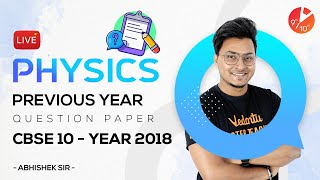 Physics Previous Year Question Paper CBSE 10 (Year 2018) L-1   🧐 Board Preparation 2021 - PYQ Series