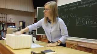 Урок по физике от ученицы 10