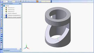 Цилиндр 3D