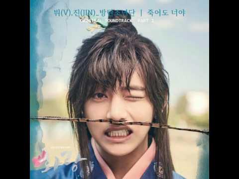 BTS' Jin & V - Even if I die, it's you Hwarang OST (full soundtrack)