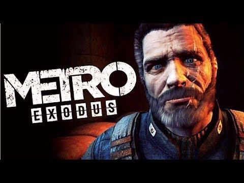 Metro Exodus —
