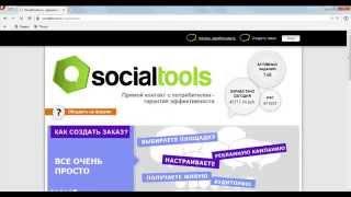Pro-smm.biz - сервис по раскрутке и продвижению в социальных сетях. Про-смм - раскрутка с соц.сетях