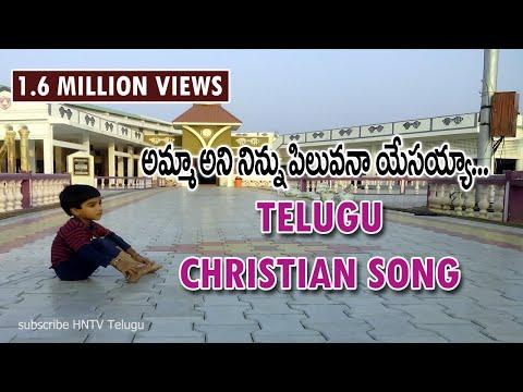 Telegram telugu christian channels