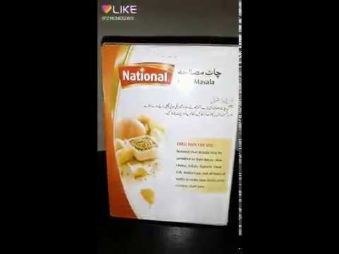 National Chat Masala   Villege Food Secrets   Chana Chaat By Xhahzad Khan
