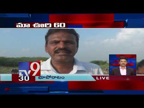 Maa Oori 60 || Top News From Telugu States || 09-12-18 - TV9