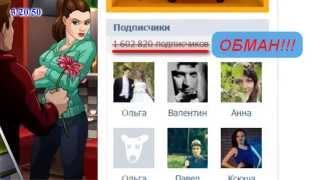 Технология оценки сообществ соц сети ВКонтакте