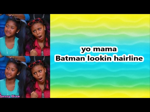 Young Lyric - U Got Dragged (Lyrics) Response to Miss Mulatto
