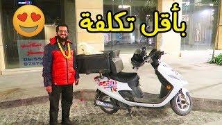 سعودي على دباب ( بطه ) يسافر حول العالم | مشاكل السفر بالدباب