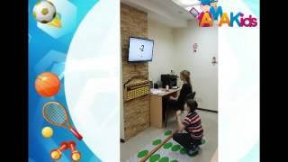 Обучение детей счету и ментальной арифметике ✮ Amakids ✮
