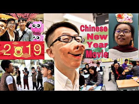 chinese-pig-new-year-2019-full-movie