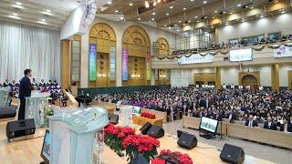 2020.7.14(화) 여의도순복음분당교회 새벽예배 Live (실시간 예배)
