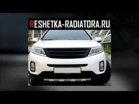 kia sorento 2013 2014 tuning grill. Black Bedroom Furniture Sets. Home Design Ideas