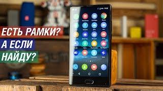 Xiaomi Mi MIX за 150$ - реально? Крутой безрамочный смартфон - Bluboo S1. Обзор и опровержение
