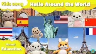 Hello Around the World - Educational song for kids ㅣ Suni.B kids songs