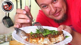 Сибас под азиатским кисло-сладко-острым соусом, с перцем чили!