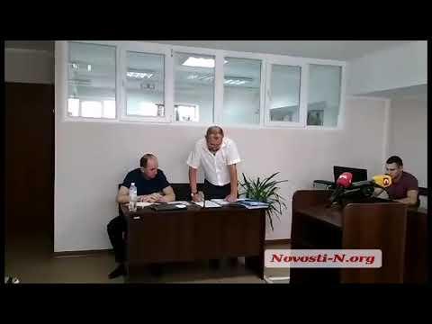 Суд по начальнику СИЗО Роману Цыбуле