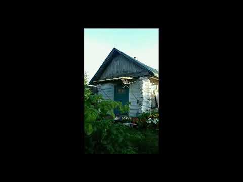 Продам Дом 48 м² на участке 50 соток Собственник  8965616 15 55 Амина