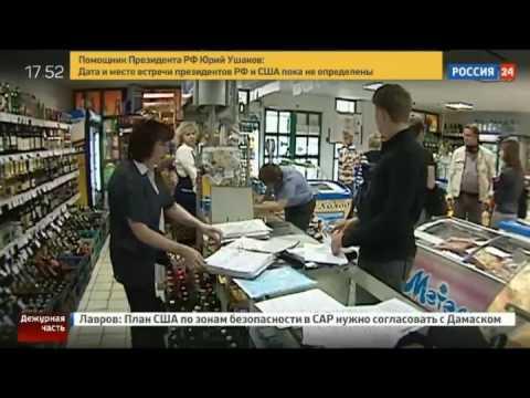 Как купить продукты пчеловодства на сайте Апигрин.ру - YouTube