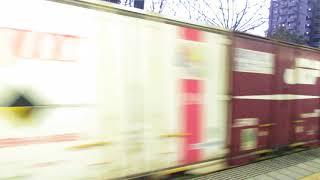 貨物列車210-159東静岡駅通過 thumbnail