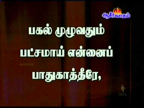 Song : Sooriyan Maraindhu
