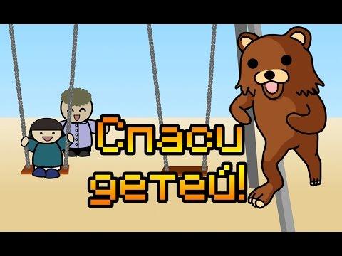 Игры моя говорящая анжела - кошка Анджела играть онлайн