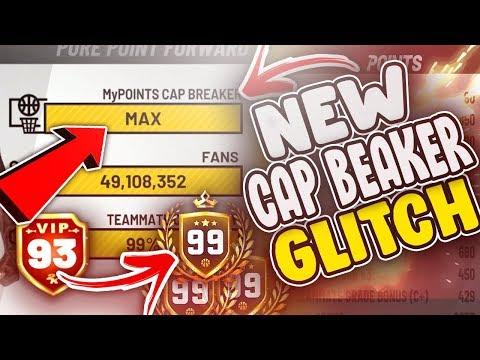 NEW* FASTEST CAP BREAKER GLITCH NBA 2K19! 😲UNLIMITED REP