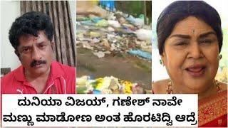 ದಯವಿಟ್ಟು ಹೀಗೆ ಮಾಡಬೇಡಿ.. ತುಂಬ ಬೇಜಾರಾಗುತ್ತೆ   Actor Ravishankar Gowda about actress B Jaya incident