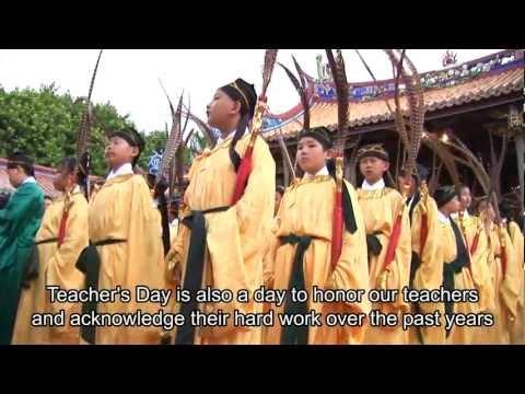 祭孔大典 (The Ceremony of Confucius)