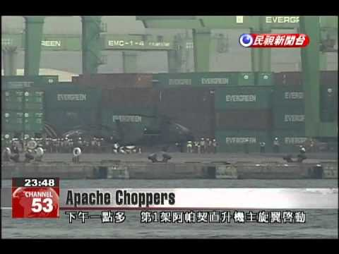 Two Apache attack helicopters complete assembly and lift off in Kaohsiung