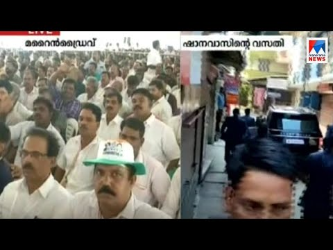 രാഹുല് കൊച്ചിയില്; ആവേശ സ്വീകരണം | Rahul Gandhi | Kochi
