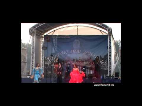 дану дану дана danu dana RadaNik Gipsy dance show tel for event managers +79163438431