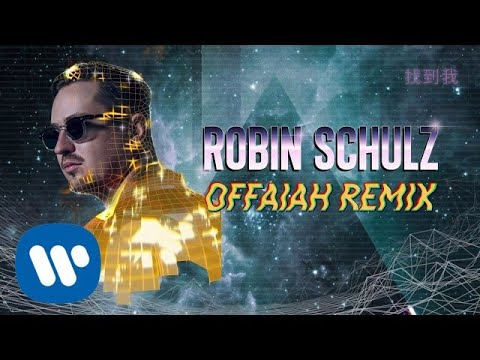 ROBIN SCHULZ - ALL THIS LOVE FEAT HARLΠOFFAIAH REMIX