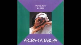 """abura-cadabura"" (1983) 1. Prologue 0:00 2. ひとりぼっちにしないで ..."