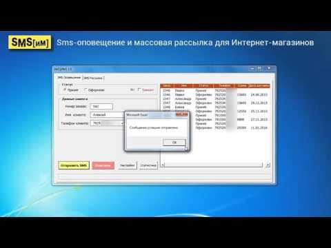— Официальный сайт «МегаФон» Московский регион