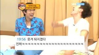 2PM(투피엠)   타팬이 봐도 웃긴 투피엠 2편