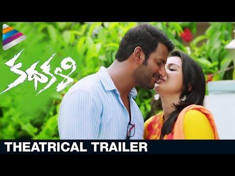 Kathakali Theatrical Trailer | Vishal |...