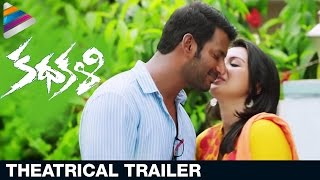 Kathakali Theatrical Trailer | Vishal | Catherine Tresa | Telugu Movie 2016 | Telugu Filmnagar