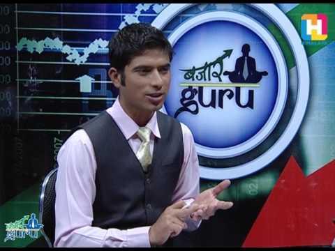 Bazaar Guru With Janak Raj Shah(Former CEO ADBL)