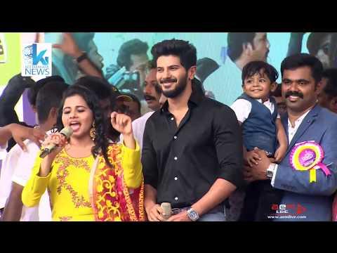 Dulquar Salman Is Inaugurating The Kottarakkara I Mall  Live Video HD L കൊട്ടാരക്കര