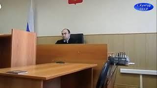 Суд РФ не может судить Гражданина СССР... Продолжение 1 марта.