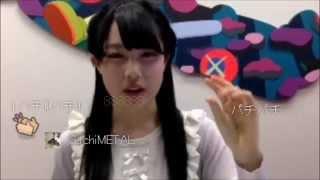 奥村野乃花さんの初ツイキャスです。 15分規制のため、冒頭部分数秒カ...