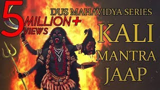 Kali Mantra Jaap 108 Repetitions ( Dus Mahavidya Series )